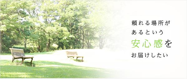 市 コロナ 何人 所沢 感染 者 市内の新型コロナウイルス感染症の患者数について 東京都府中市ホームページ